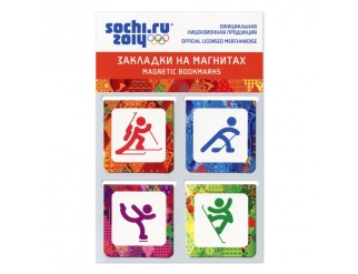 sochi bookmarks 2